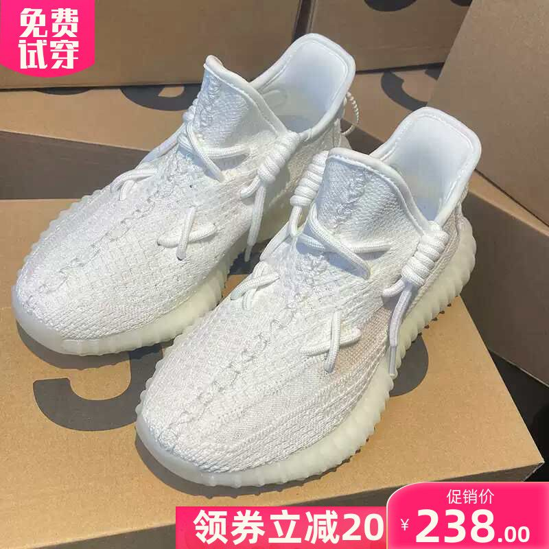 Pure white female coconut shoes 350 really popular Angel lovers casual sports shoes running shoes mens mesh breathable small white shoes