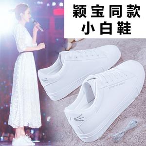 秋款隐形内增高小白鞋皮面厚底板鞋女士百搭休闲鞋子34码小码女鞋