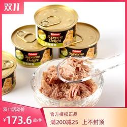 Frisian富力鲜进口猫用罐头85g*24罐金枪鱼蟹肉白肉鲔鱼牛肉罐头