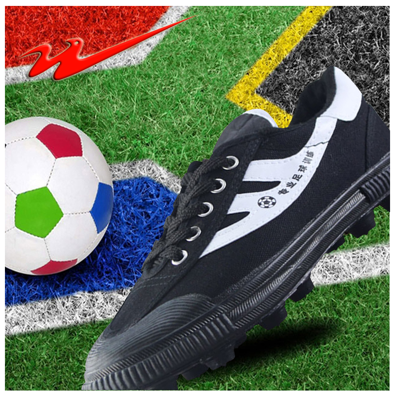Double star football shoes mens sports shoes broken nails childrens football shoes womens training shoes cloth covered rubber soles student competition spikes