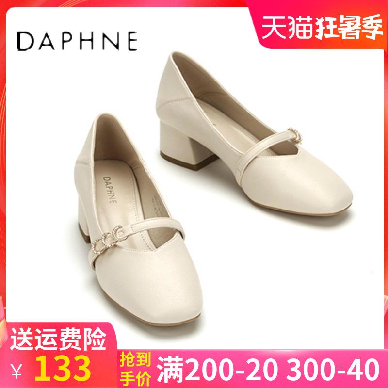 达芙妮单鞋女2020春夏新款百搭粗跟高跟鞋小皮鞋通勤浅口玛丽珍鞋