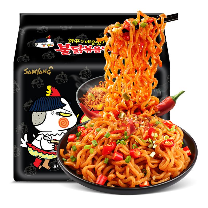韩国进口三养超辣火鸡面正宗鸡肉味干拌面特辣方便面泡面140g*5包