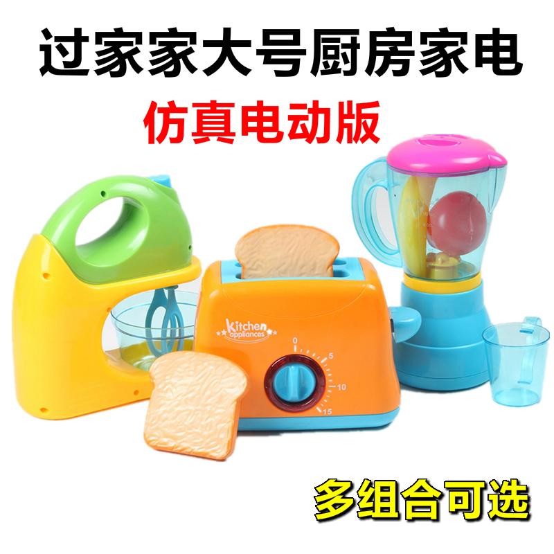 儿童过家家仿真大号光烤厨房玩具
