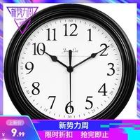 天天特价现代简约钟表挂钟客厅卧室家用圆形电池数字时钟挂表壁钟