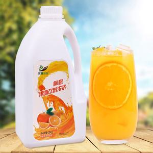 2kg柳橙味浓缩果汁高倍果味原料