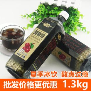 1.3kg浓缩酸梅膏10倍浓缩果汁液 山楂乌梅汁 酸梅汤果味饮料原料