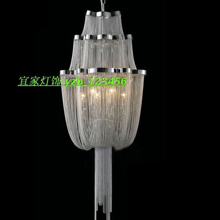后现代创意个性楼梯流苏铝链条吊灯北欧餐厅别墅复试楼吊灯灯