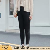 纤莉秀大码女装2021秋季新款高腰三排扣显瘦显高九分牛仔裤QG4714