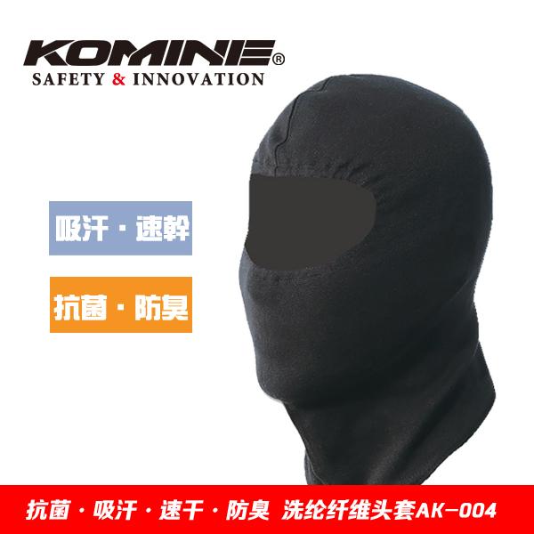 Автомобиль вентилятор год дракона япония KOMINE AK-004 CoolMax антибактериальный теплый шляпа мотоцикл головной убор капот
