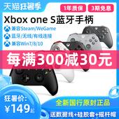 微软xboxones蓝牙手柄 steam无线电脑pc手柄 ones有线游戏手柄 xboxone蓝牙手柄 xbox精英手柄