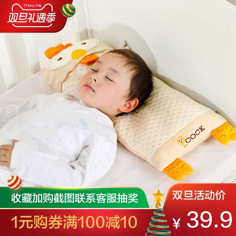 双漫彩棉宝宝枕头1-3-6岁四季通用婴儿荞麦枕儿童枕头男女幼儿园
