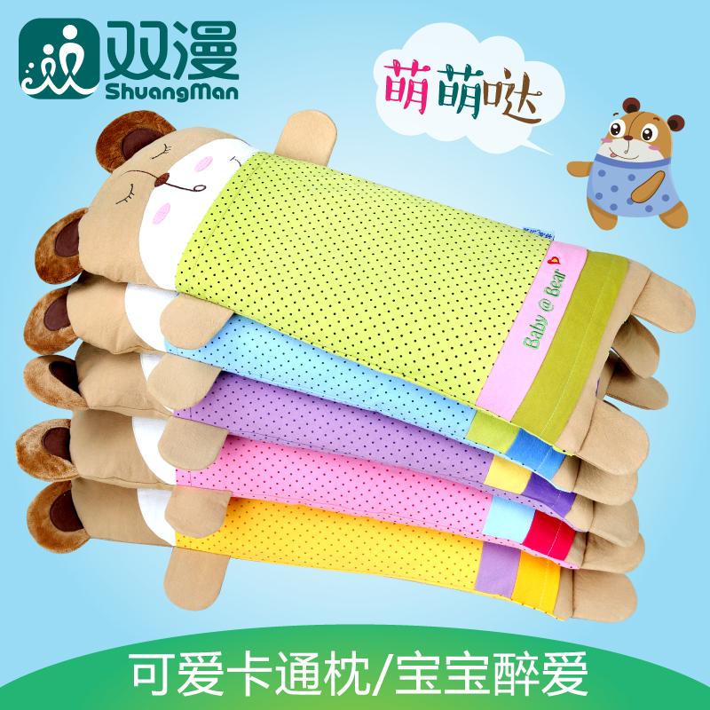 双漫熊宝宝卡通儿童枕头四季通用0-1-3-6岁幼儿园透气婴儿荞麦枕