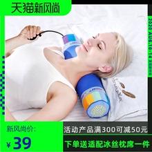 圆柱枕头护颈椎荞麦枕头助睡眠