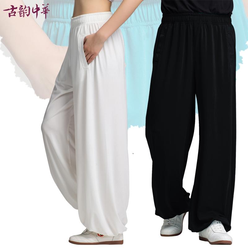古韵中华春夏宽松纯色太极服装练功裤男女家居功夫瑜伽灯笼长裤
