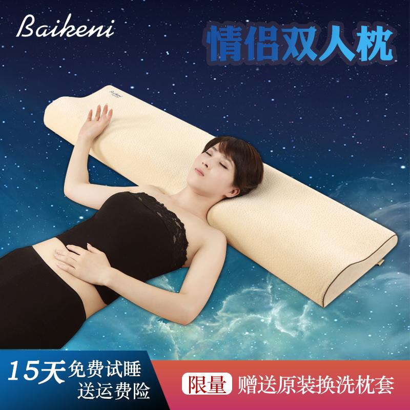 双人枕长枕头慢回弹记忆棉枕芯情侣颈椎枕成人长款1.2/1.5/1.8米