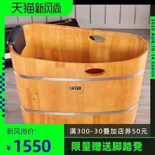 朴易香柏木桶浴桶泡澡实木桶沐浴洗澡盆浴缸成人大人橡木木质家用