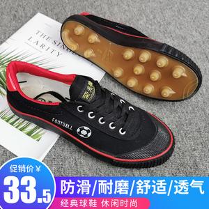 @途布亭 帆布鞋男鞋夏季防滑耐磨橡胶钉子鞋底舒适透气单鞋板鞋男