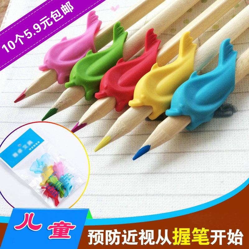 握笔神器幼儿学写字握笔器矫正器儿童初学者小学生书写矫正握姿