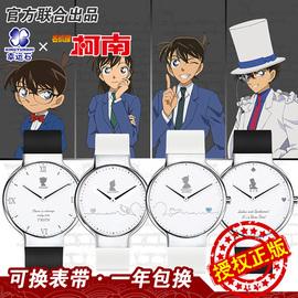 名侦探柯南手表正版授权幸运石动漫周边基德安室透二次元联名表图片