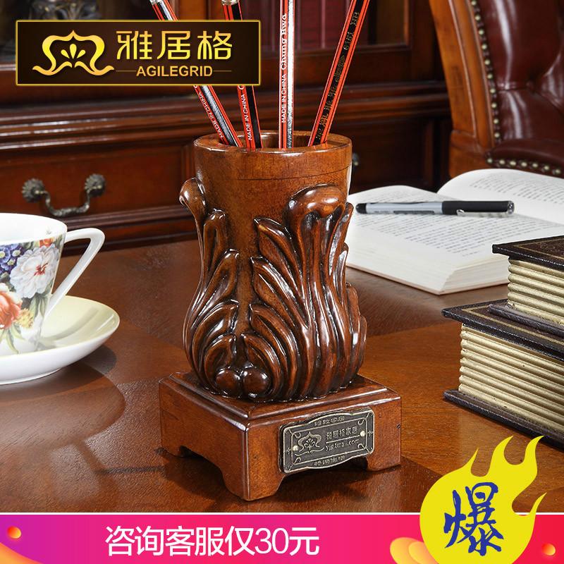 雅居格 美式全實木筆筒 歐式雕刻筆筒 雕刻仿古擺件PF200
