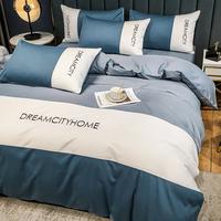 轻奢风北欧式四件套全棉简约床单评价如何