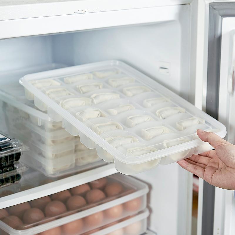 饺子盒冻饺子家用冰箱保鲜收纳盒鸡蛋盒水饺多层速冻大号馄饨盒子