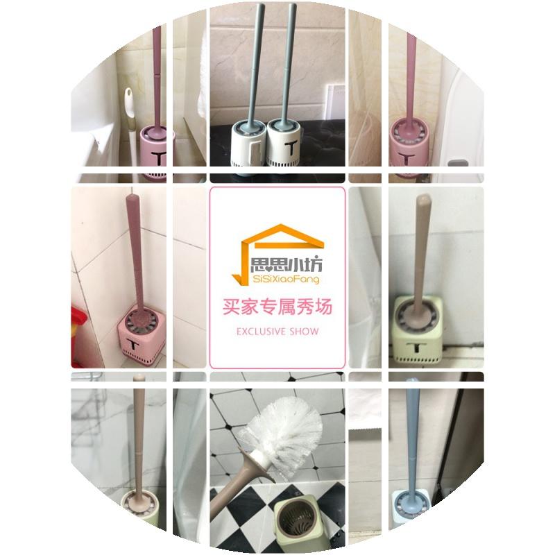中國代購|中國批發-ibuy99|刷子|家用挂墙式马桶刷套装 卫生间无死角洗厕所刷子 长柄带底座清洁刷
