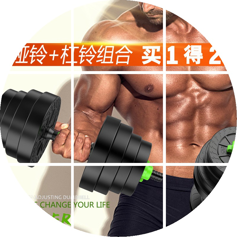 Dumbbell mens fitness household equipment 20 / 30kg special price Yaling adjustable barbell mens pair