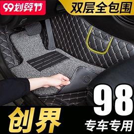 汽车脚垫适用雪佛兰创界全rs包围专用全包雪弗兰车垫子雪弗莱改装图片