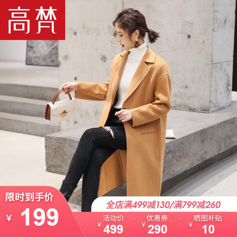 高梵2018冬新款双面绒羊毛呢大衣女中长款赫本风显瘦毛呢外套女潮