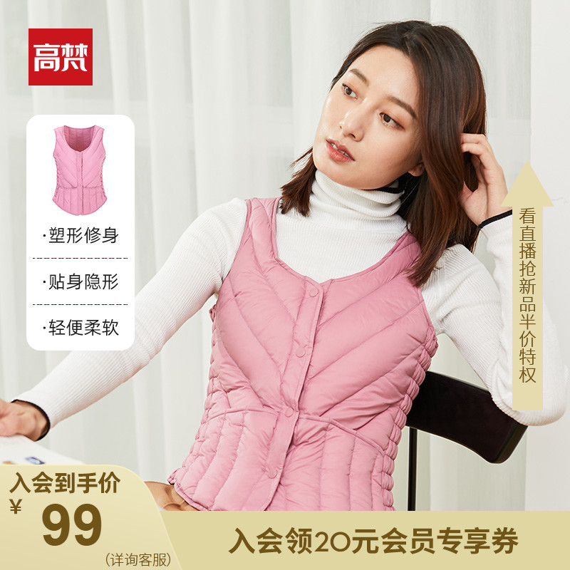 Gofan 2020 new all-match inner wear light and warm down vest women's short waistcoat warm down vest waistcoat