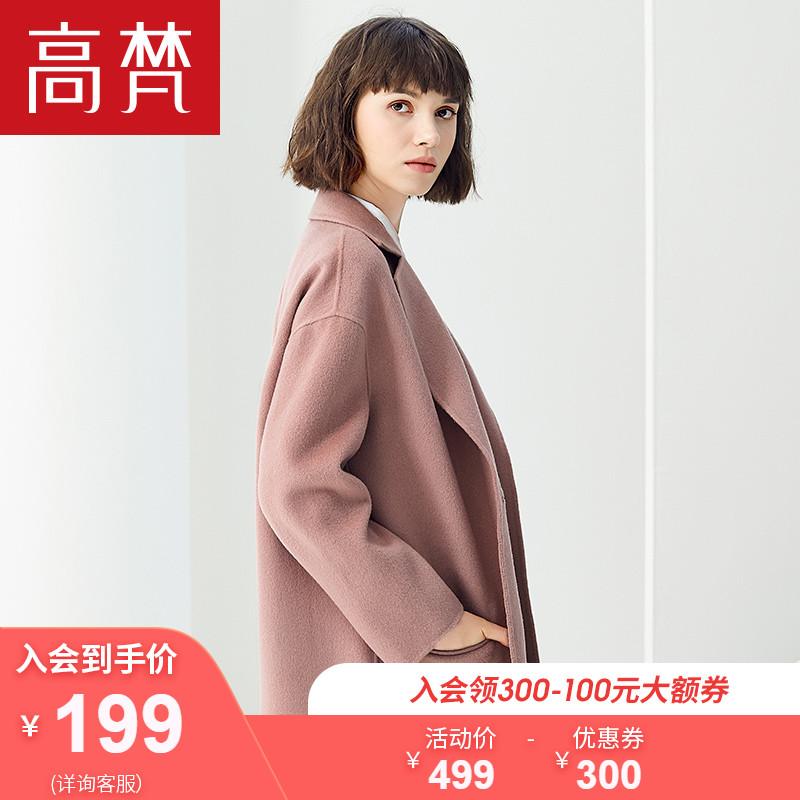 高梵2019冬新款双面绒羊毛呢大衣女中长款赫本风显瘦毛呢外套女潮图片