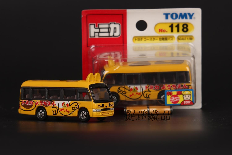 特价 TAKARA TOMY TOMICA合金车118号老款 猫猫幼儿园校车 新车标