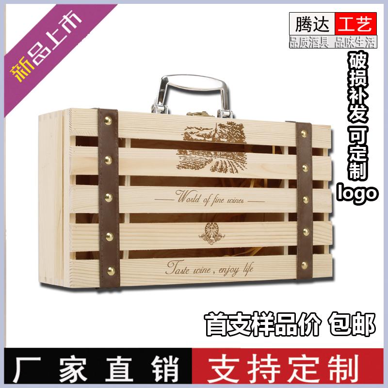 Винные коробки Артикул 555715852009
