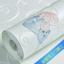 可愛卡通小熊3D浮雕無紡布墻紙兒童房男女孩男生臥室藍色環保壁紙