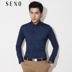 Seno刺绣衬衫男长袖深蓝色修身韩版商务免烫正装抗皱绣花西装衬衣