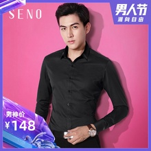 Long sleeve shirt, Korean version black autumn youth fashion, handsome business ironing suit, men's shirt