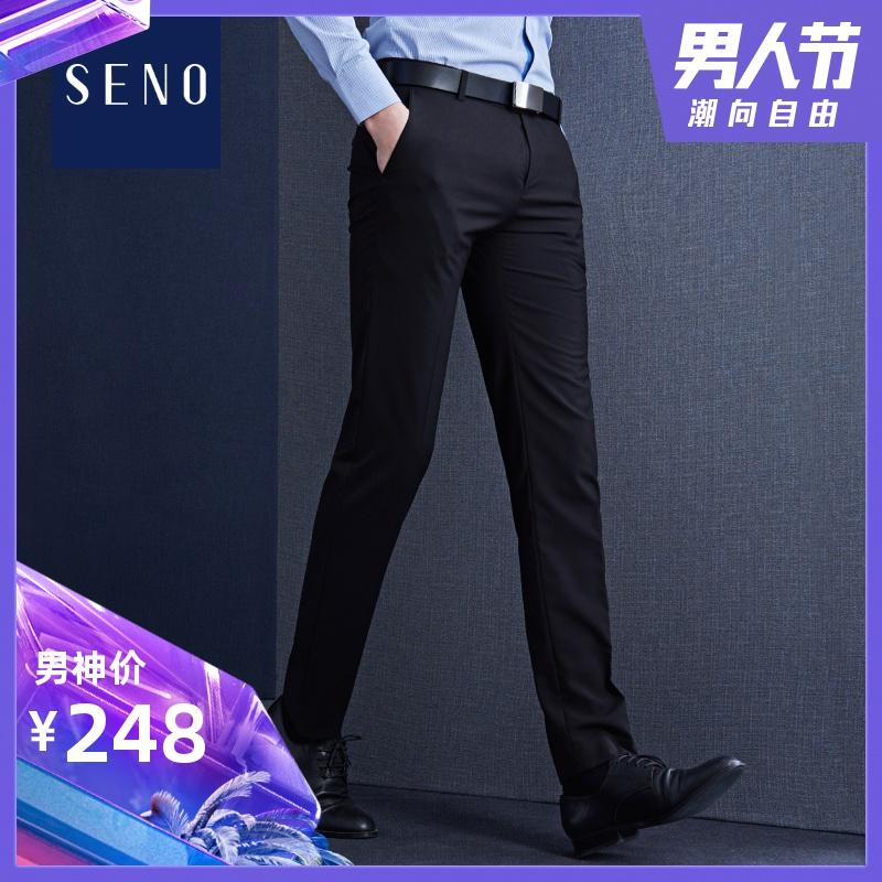 西裤男韩版修身休闲西服裤子商务直筒潮流夏季薄款黑色正装西装裤