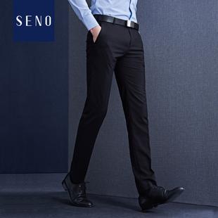 西裤男韩版修身休闲夏季薄款裤子商务直筒潮流男裤黑色正装西装裤