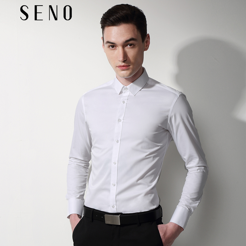 Seno machine wash non-iron anti-wrinkle white shirt men's long-sleeved slim-fit business office professional formal wear white men's shirt