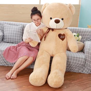 可爱毛绒玩具心动熊女生喜欢