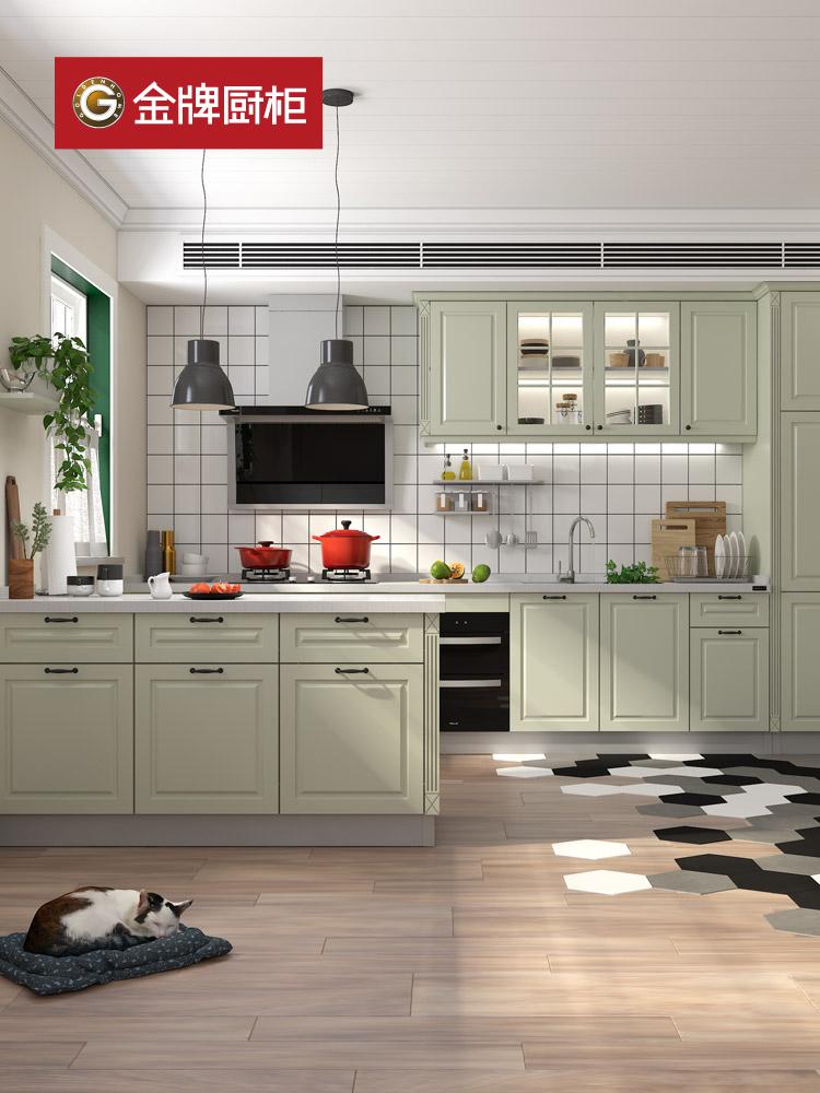 全国通用金牌厨柜整体橱柜定制厨房灶台柜石英石台面开放式家用