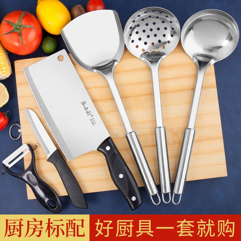 Наборы ножей для кухни Артикул 633542951583