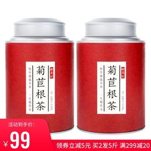 菊苣根茶1斤*2罐长白山野生苦菊苣根兰菊根可搭蒲公英根栀子茶