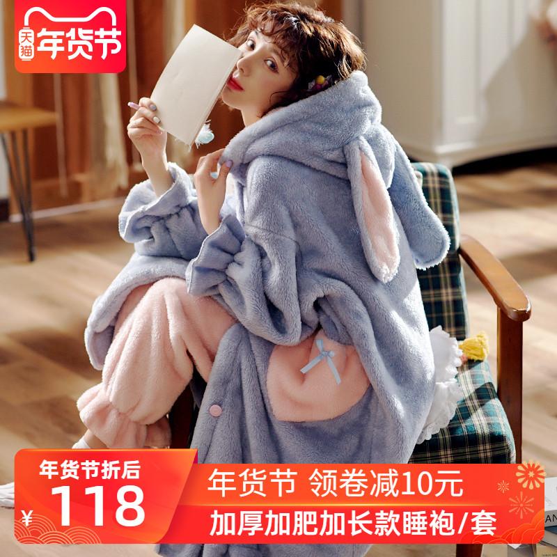 梦妃恋睡袍/浴袍