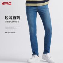 erq牛仔裤男修身小脚 直筒型夏季薄款牛仔男修身小脚弹力轻薄休闲
