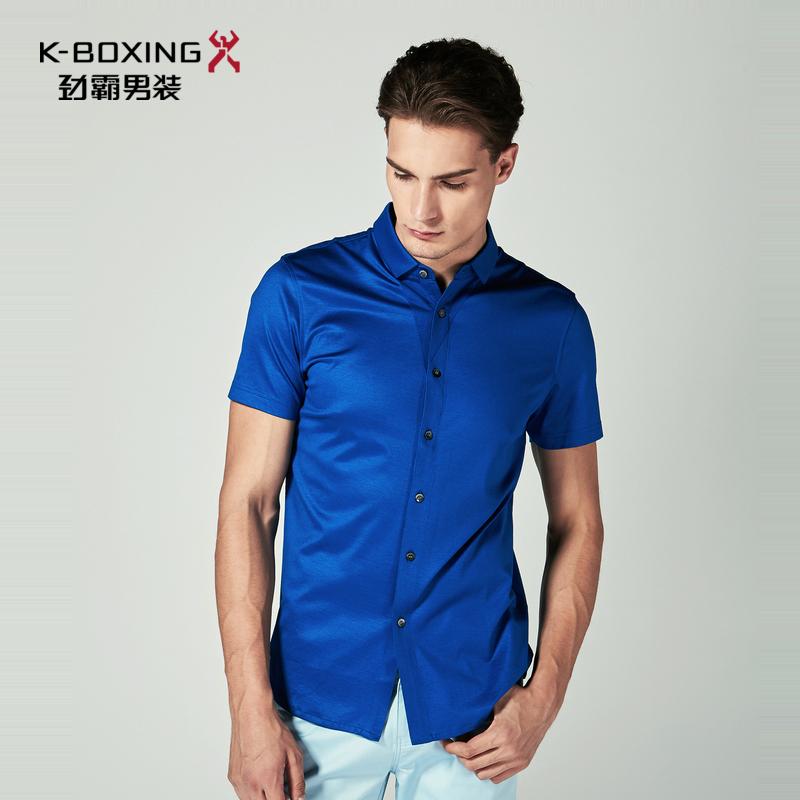 劲霸男士短袖衬衫 夏季纯色衬衣青年短袖丝光棉衬衫男|FDBL2382