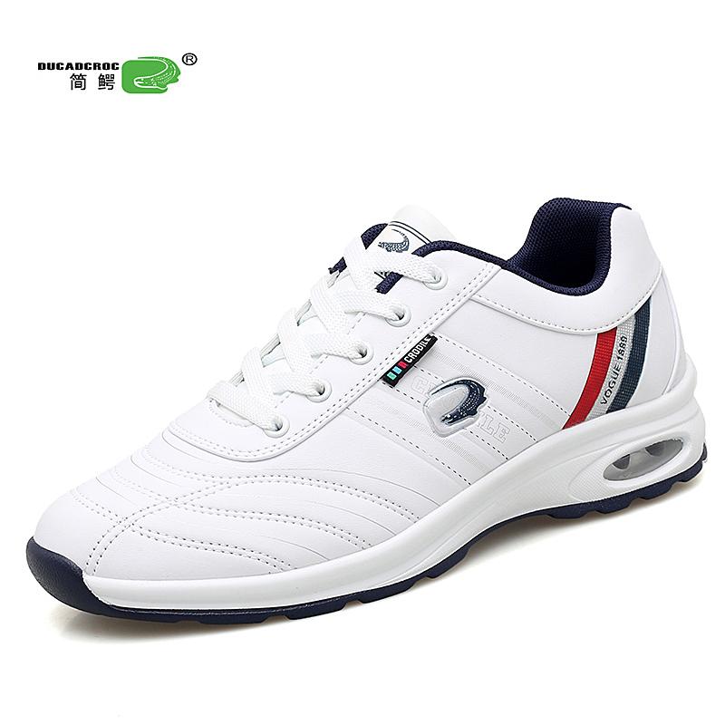 Спортивная обувь для детей Артикул 535537884721