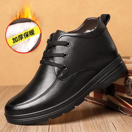 奥兰堡 真牛皮加绒男士皮鞋