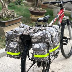 Doite山地车长途骑行装备包川藏线防水驼包旅行自行车后货架驮包